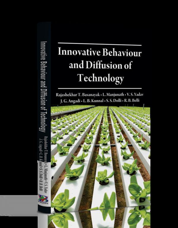 Agriculture-Publisher-Agri-Biovet-Press