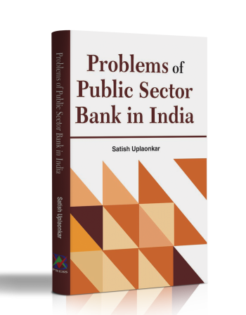 Problems of Public Sector-Agriculture-Publisher-agribivet-press